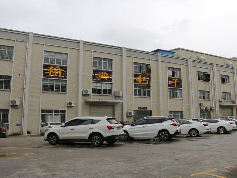 Dongguan City Han Dian Electronic Technology Co.,Ltd.