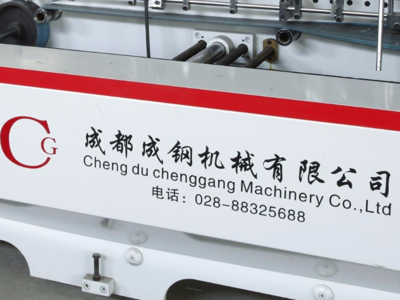 Chengdu Chenggang Machinery Co., Ltd.