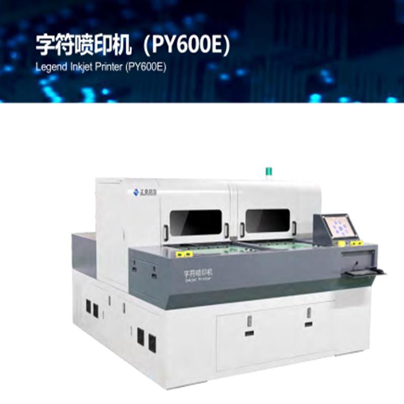 Printéir Inkjet PCB Legend (PY300D-F / PY300D)