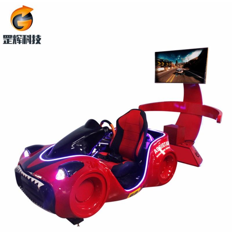 Racing Simulator VR Machine Global Hot Sale teemapargi seadmed, kolmeteljeline VR võidusõiduauto