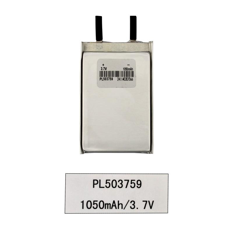 3.7V ian Lipo Polymer Lipo Polymer Battery Táirge Digiteach