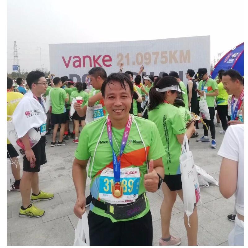 Marathon ag rith spóirt